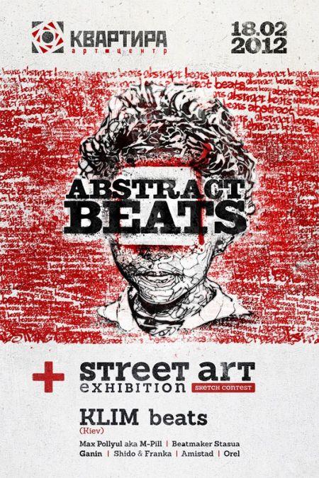 "в арт-центре ""Квартира"" STREET ART EXHIBITION"
