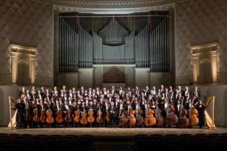 Академический симфонический оркестр Московской филармонии. Ярославская Филармония