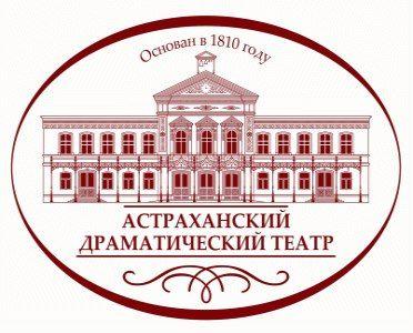 ОЧЕНЬ ПРОСТАЯ ИСТОРИЯ. Астраханский драматический театр