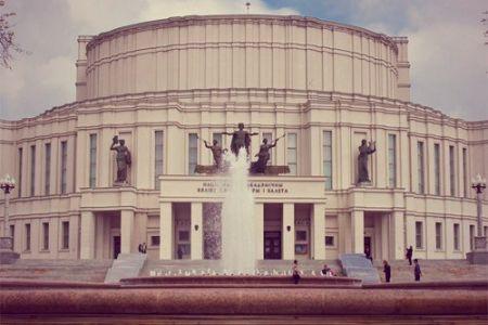 Музыкальная табакерка. Большой театр оперы и балета Республики Беларусь. Афиша