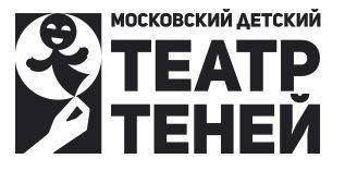 Дюймовочка. Московский детский театр теней