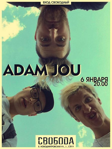 Концерт Adam Jou