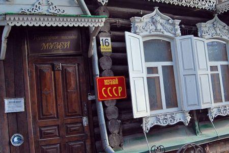 новосибирский музей ссср,день победы,афиша