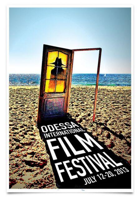 Одесский Международный кинофестиваль 2013