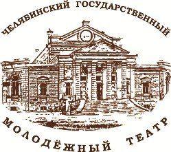 У Емели Новый год. Челябинский Молодежный театр (ТЮЗ)