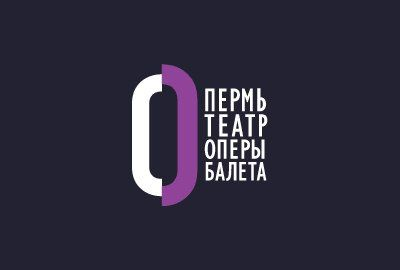 ЗОЛУШКА. Пермский театр оперы и балета