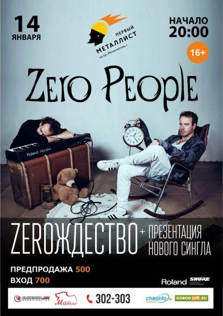 Zero People в Череповце