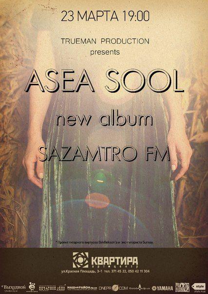 Asea Sool (ethno - jazz)  Грузия/Украина