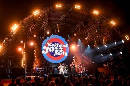 Фестиваль Koktebel Jazz Party 2021