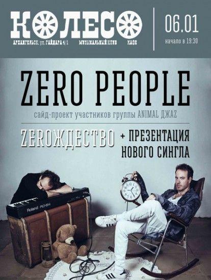 Zero People в Архангельске