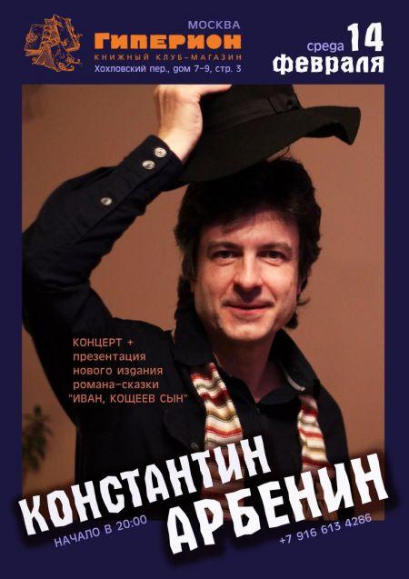 Концерт клуб магазины в москве как ночные клубы приносят прибыль