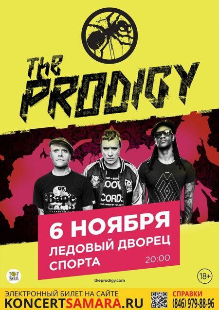 Концерт группы The Prodigy