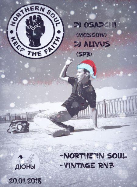 Northern Soul Allnighter!