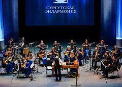 Концерт «Приключения иностранцев в России». Сургутская филармония
