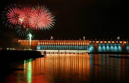 День города Запорожье 2016. Программа празднования