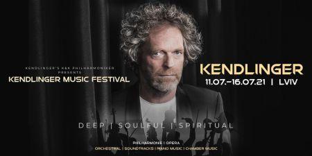 Фестиваль музики Маттіаса Кендлінгера 2021