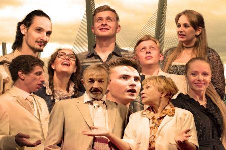 В ДОБРЫЙ ЧАС! Приморский театр молодежи