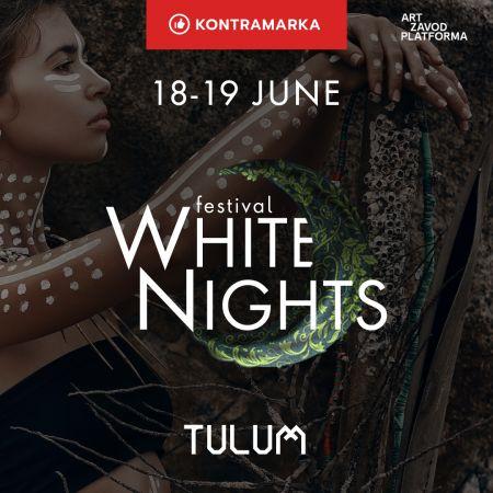 Фестиваль White Nights 2021