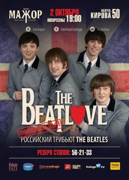 Концерт группы The BeatLove