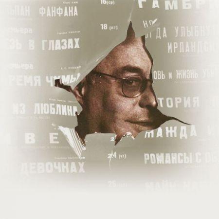 Театр У НИКИТСКИХ ВОРОТ март