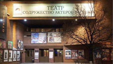 Мой Марат. Театр «Содружество актеров Таганки»
