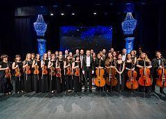 Концерт «Шекспир в музыке». Сургутская филармония