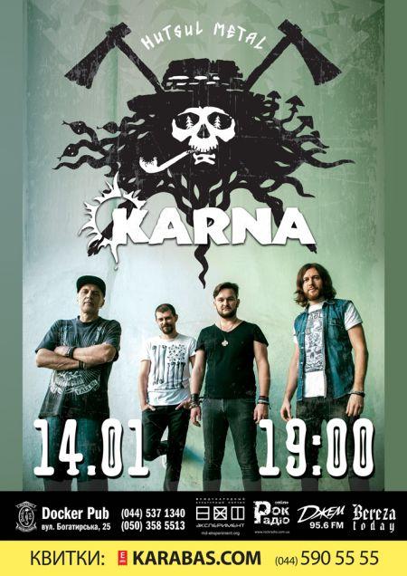 KARNA. Docker's Pub