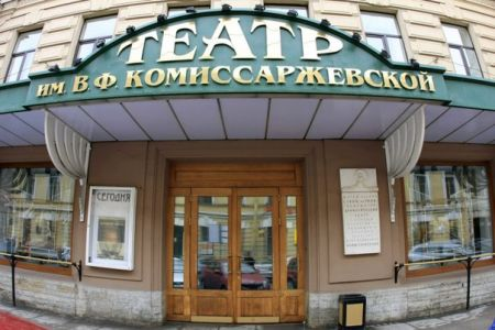 ЖИВОЙ ТОВАР. Театр им. В. Ф. Комиссаржевской