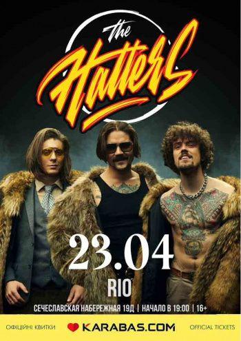 Концерт группы The Hatters в г. Днепр