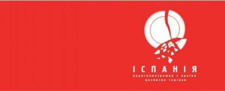 Сьогодні: Іспанія! Короткометражки з країни розбитих тарілок, 21 вересня, 19.00 / 21.00
