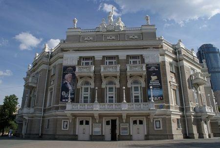 ОТЕЛЛО. Екатеринбургский театр оперы и балета
