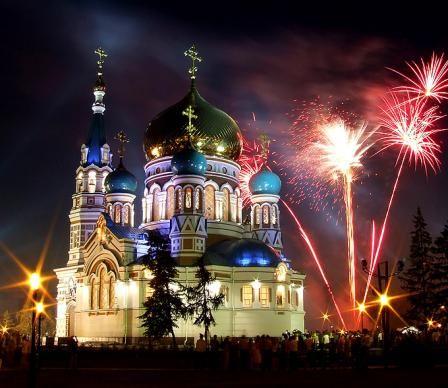 День города в Омске 2019. Праздничные мероприятия