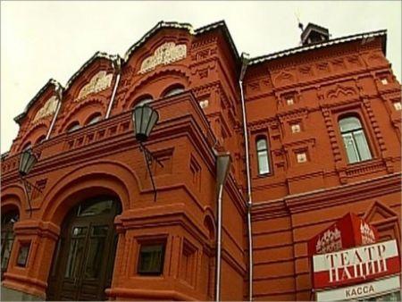Письма к Фелиции. Театр наций.