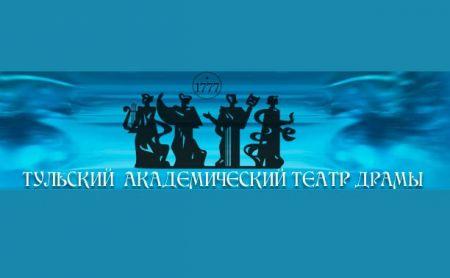 ВЕЕР ЛЕДИ У. Тульский театр драмы