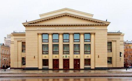 ЗВЁЗДЫ ТЕАТРА СИЯЮТ ДЛЯ ВАС. Кемеровский музтеатр