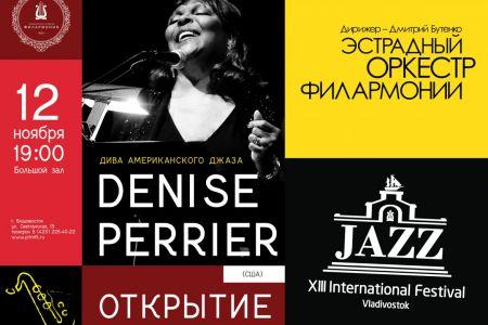 Дениз Перье. Фестиваль джаза