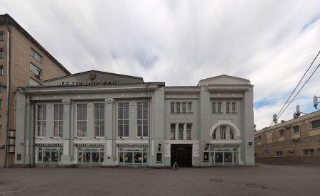 ПРЕМИУМ КЛАСС. Театр «Модернъ»