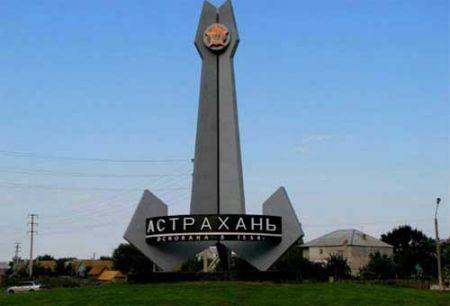 День города Астрахань 2013. Программа мероприятий.