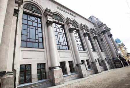 Бах и Видор. Свердловская филармония