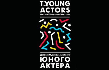 Колобок. Театр юного актера