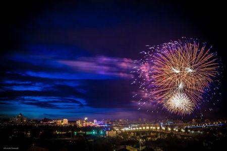 День города в Белгороде 2020. Программа праздника