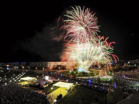 День города в Набережных Челнах 2021. Праздничная программа