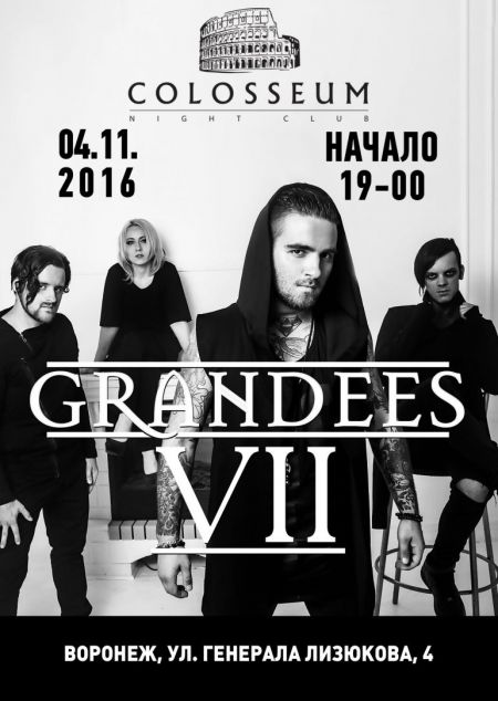 Концерт группы Grandees