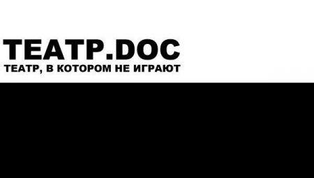 ПЕТР ПЕРВЫЙ. Сторителлинг. Театр.doc