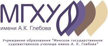 Выставка работ учащихся МГХУ им. А. Глебова  (16 марта - 22 апреля)