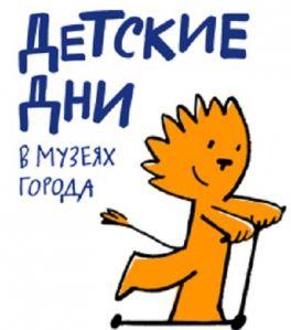 Маршрут по Музею. Музей Анны Ахматовой в Фонтанном Доме