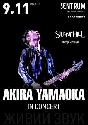 Akira Yamaoka впервые в Киеве