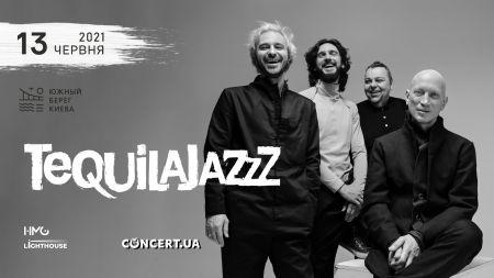 Tequilajazzz повертається до Києва з літнім концертом
