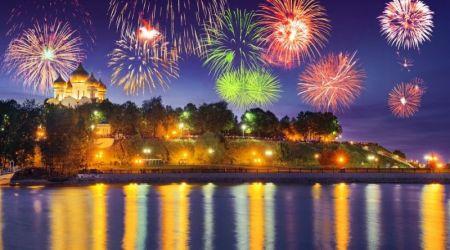 День города в Ярославле 2020. Праздничные мероприятия