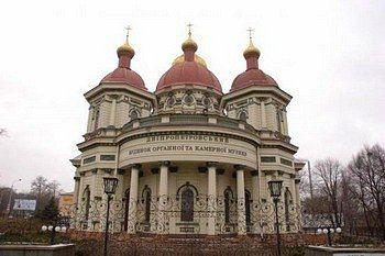 Тополина Баркарола,органный зал